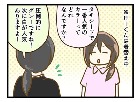 4coma_201_02
