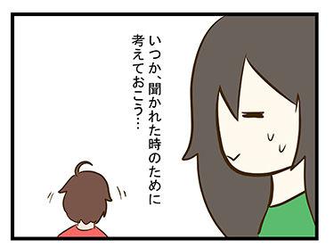 4coma_39_01