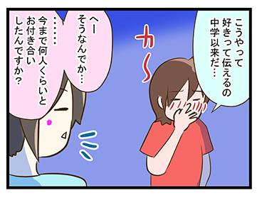 4coma_73_01