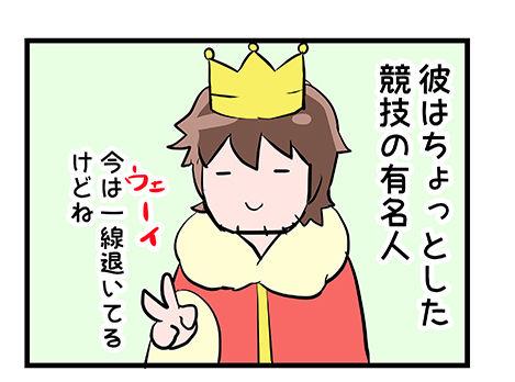 4coma_12_01