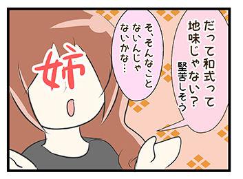 4coma_28_06