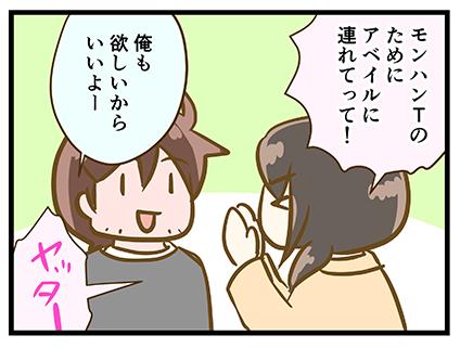 4coma_310_07