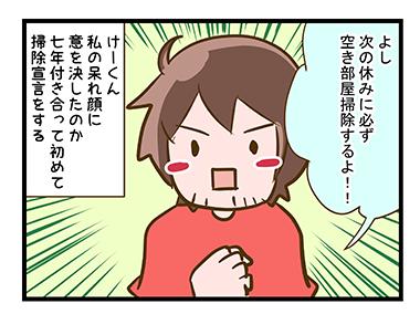 4coma_98_02