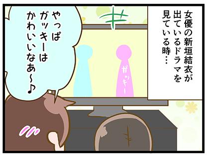 4coma_220_01