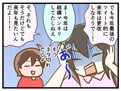 4coma_215_04