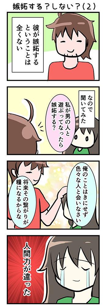 4coma_4_1
