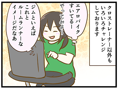 4coma_359_01