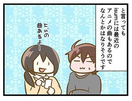 4coma_297_04