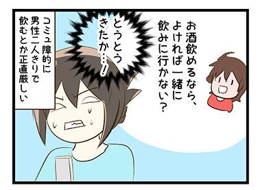 4coma_64_01