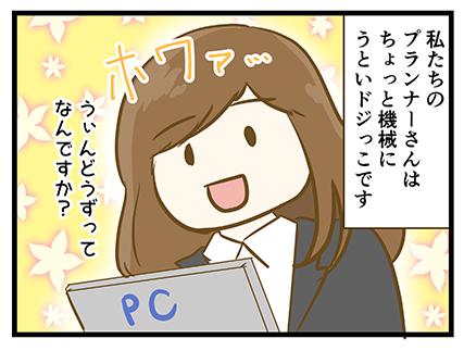 4coma_352_01