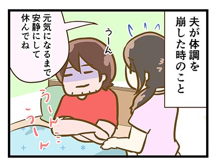 4coma_189_01