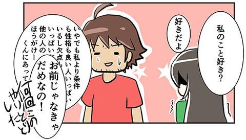 shoukai-ena_3