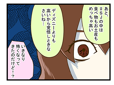 4coma_83_06