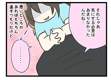 4coma_78_05