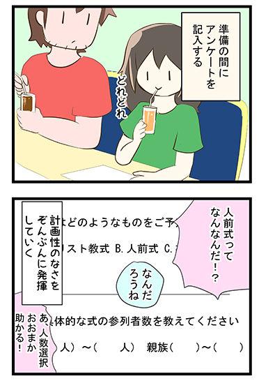 4coma_45_06