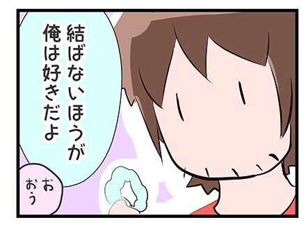 4coma_22_04
