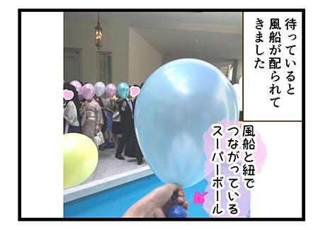 4coma_176_08