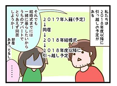 4coma_97_01