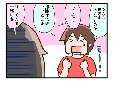 4coma_97_04