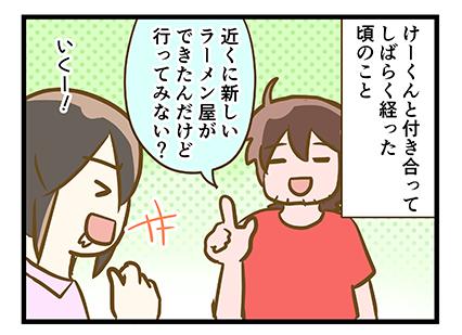 4coma_181_02