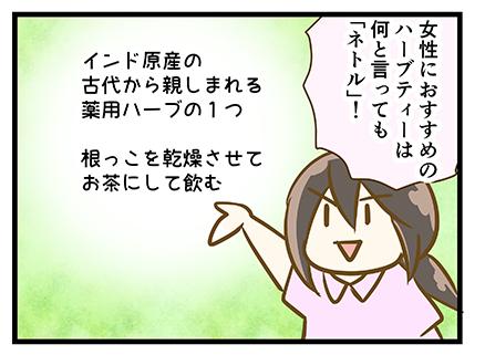 4coma_226_01