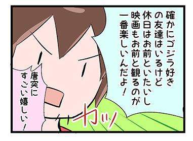 4coma_21_02