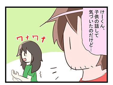 4coma_43_01