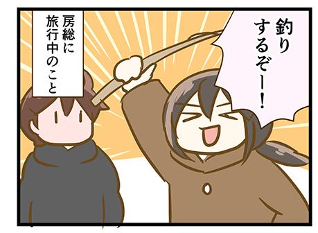 4coma_328_02