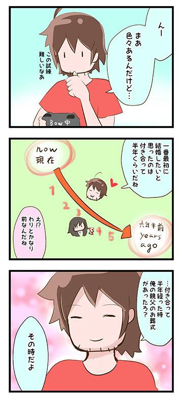 4coma_37_02