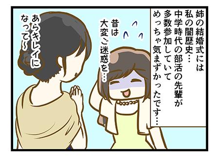 4coma_175_04