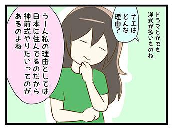 4coma_26_07