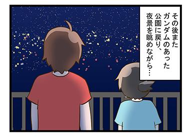 4coma_70_04