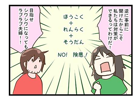 4coma_80_08