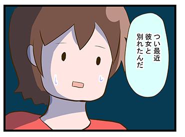 4coma_70_03