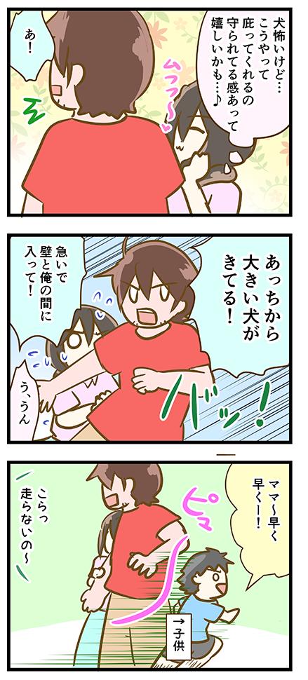4coma_233_03