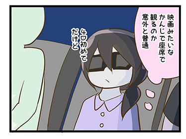 4coma_106_03
