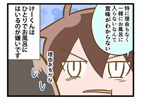4coma_133_04