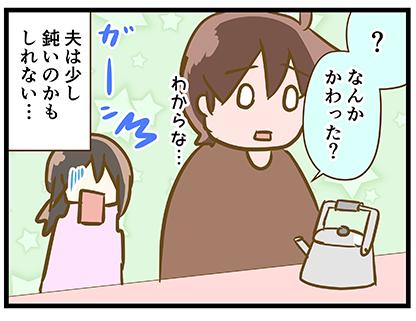 ヤカン_01