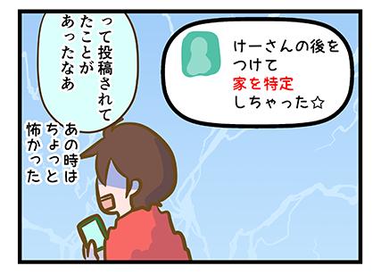 4coma_181_05