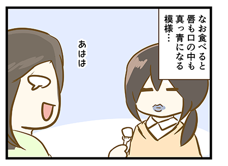 4coma_298_01