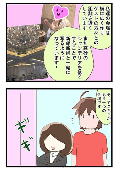 4coma_48_06