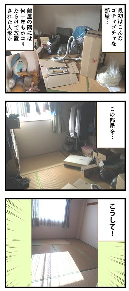 4coma_230_04