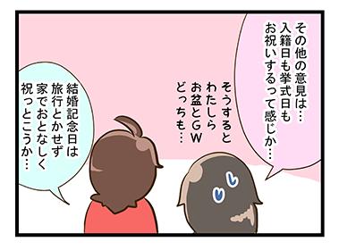 4coma_84_06