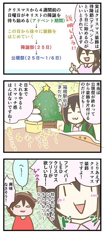 4coma_237_02