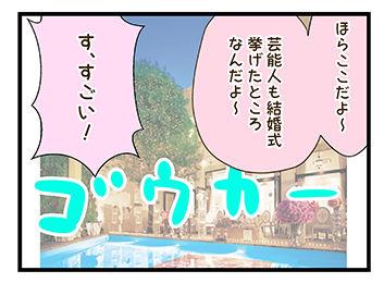 4coma_28_02