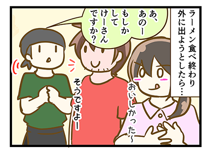 4coma_181_04