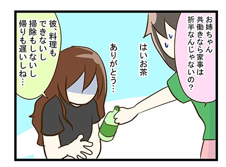 4coma_80_01