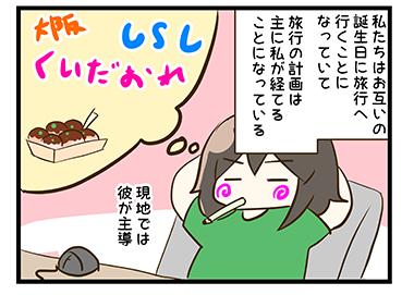 4coma_85_03