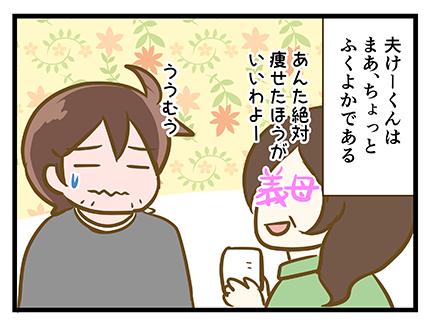 4coma_333_02