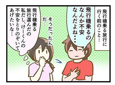4coma_172_02